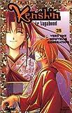 echange, troc Nobuhiro Watsuki - Kenshin le vagabond, Tome 28 : Vers une nouvelle génération