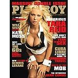 Playboy (2-year)