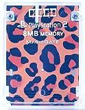 プレイステーション2専用 メモリーカード8MBヒョウ(豹柄)