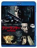 フリーランサー NY捜査線 [Blu-ray]