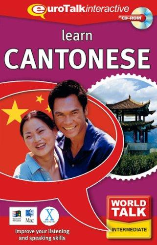 Cantonais Intermédiaire (vf)