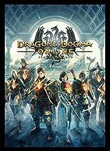PS4&PS3「ドラゴンズドグマ オンライン」パッケージ版予約開始