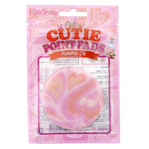 CUTIE POINT PADS ローズヒップオイル 2個セット