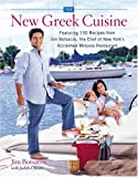 The New Greek Cuisine (0767918754) by Botsacos, Jim
