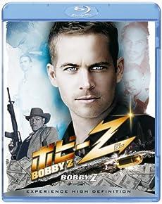 ボビーZ [Blu-ray]