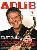 ADLIB (アドリブ) 2008年 07月号 [雑誌]