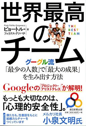 ネタリスト(2019/12/04 10:00)Alphabetのラリー・ペイジCEOが辞任 後任はGoogleのスンダー・ピチャイCEO