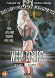 echange, troc Web of Desire - 11 Days 11 Nights 4 [Import anglais]