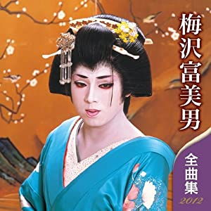 梅沢富美男の画像 p1_29