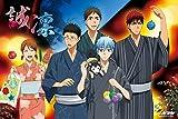 1000ピース ジグソーパズル 黒子のバスケ 夏祭り(50x75cm)
