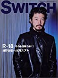 Switch (Vol.19No.11)