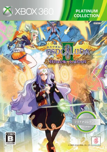 espgaluda-ii-black-label-platinum-collection-for-xbox-360-japanese-language-import-region-free