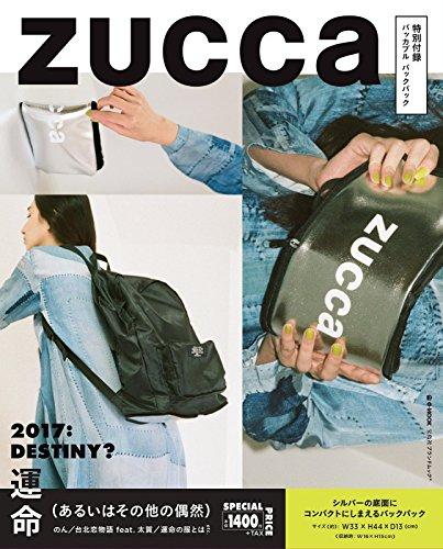 ZUCCa 2017:DESTINY 大きい表紙画像