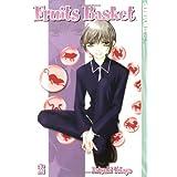 Fruits Basket, Vol. 2 ~ Natsuki Takaya