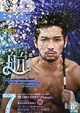Badi (バディ) 2011年 07月号 [雑誌]