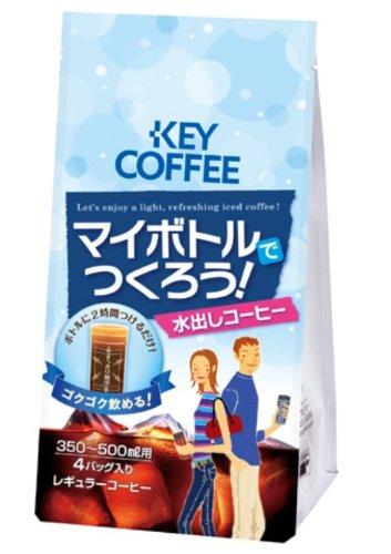 おいしい「氷コーヒー」を作るポイント