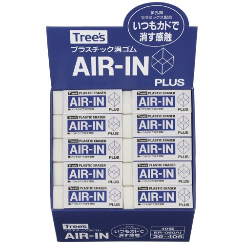PLUS プラスチック消しゴム エアイン AIR-IN (40個入) 13g ER-060AI 294-372