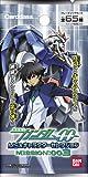 機動戦士ガンダムOO MS&キャラクターセレクション MISSION:003 BOX   (バンダイ)