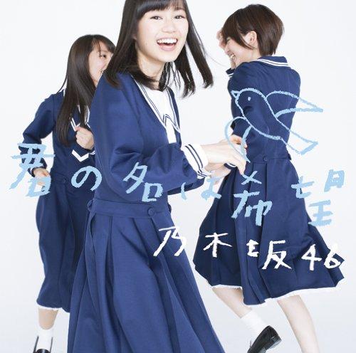 タイトル未定(DVD付B)