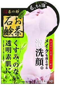 茶の粋お茶石鹸 緑 100g