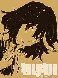 キルラキル 1(完全生産限定版) [Blu-ray]