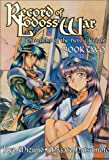 Record Of Lodoss War Chronicles Of The Heroic Knight Book 2 (1586648500) by Mizuno, Ryo