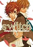 新装版 switch: 1 (ZERO-SUMコミックス)