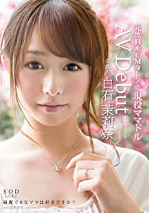   AV Debut [DVD]