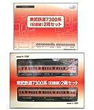 【トミーテック】鉄道コレクション東武鉄道 7300系(旧塗装) 2両セット(イベント限定品)TOMYTEC100904(鉄コレ)