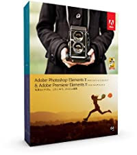Adobe Photoshop Elements 11 & Premiere Elements 11 Windows/Macintosh版