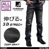 (アイズフロンティア) I'Z FRONTIER 限定色 作業服 カーゴパンツ 72522 ストレッチモデル M 13ディープグレー