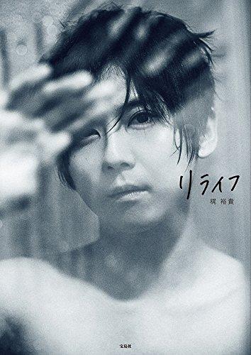 Kaji Hiroshi Takashi photobook 'llife'