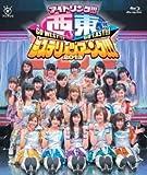 アイドリング!!! 西へ!東へ!!ミステリィツアーング!!! 2013 [Blu-ray]