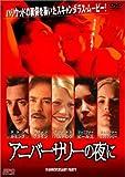 ���˥С��������� [DVD]