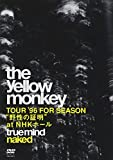 """TRUE MIND """"NAKED"""" -TOUR'96 FOR SEASON """"野性の...[DVD]"""