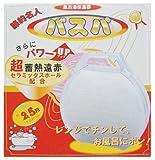 風呂湯保温器 バスパ