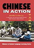 Chinese-in-Action-DVD-Chinese-in-Context-Language-Learning-Series