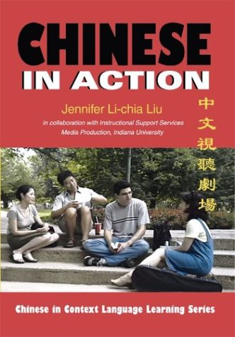 Chinese in Action (DVD) (Chinese in Context Language...