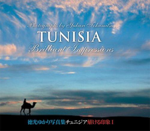 Tunesien sah Eindruck--Tokumitsu Yukari Fotos (1)