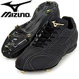 ミズノ(MIZUNO) グローバルエリートPM(ブラック/ブラック) 11GM141100 00 27.0cm