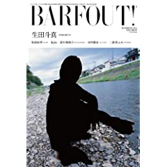 BARFOUT! 195 生田斗真 (Brown's books)