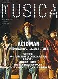 MUSICA 2008年5月号(雑誌)