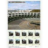 日本の鉄道シリーズ 梅小路蒸気機関車館のSL