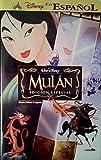 Mulan Special Edition Spanish VHS