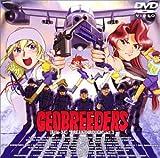 ジオブリーダーズ2 File-XX 魍魎遊撃隊 乱戦突破 act.3[DVD]