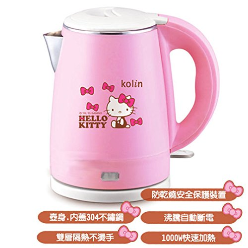Hello Kitty 1.0L / 33.8oz Double Layers Electric Kettle Tea Kettle Base Plug (Kettle Hello Kitty compare prices)