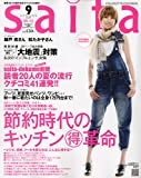 saita (サイタ) 2009年 09月号 [雑誌]