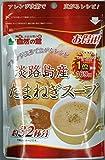 タモン 淡路島産たまねぎスープ 200g