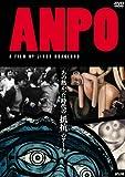 ANPO[DVD]