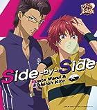 Side-by-Side(アニメ「新テニスの王子様」)